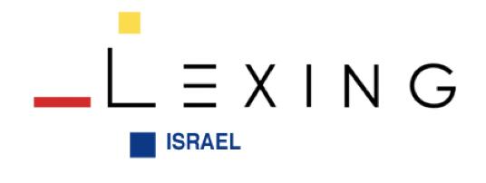 Appelfeld Lexing Israel